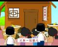 《北京粥廠》
