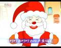 《圣诞铃声》