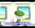 《火车向着韶山跑》