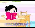 《北京有个金太阳》