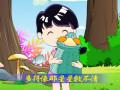 《采蘑菇的小姑娘》