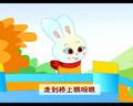 《都夸小白兔有礼貌》