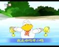 《母鸭带小鸭》